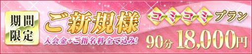 140310151014aj-goshinki