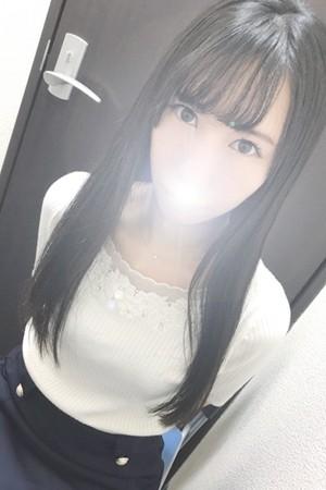 yuuna
