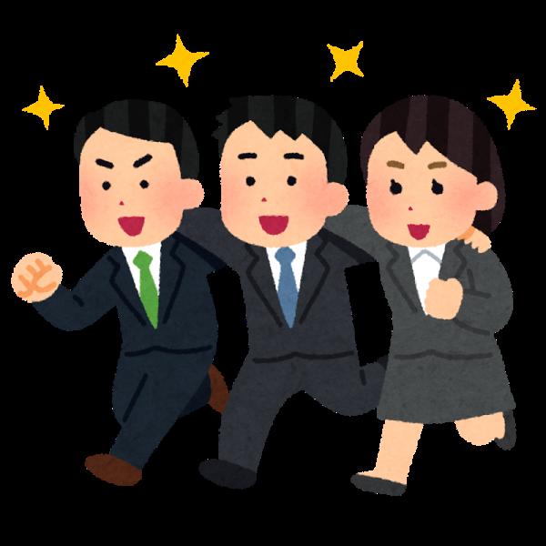 business_kyouryoku